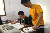 湘乡各级各部门认真组织学习《习近平谈治国理政》第三卷