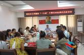 育塅乡:操作员座谈 提升基层公共服务水平