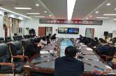 [财政局] 组织收听收看全省财政工作视频会议