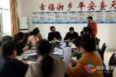 [壶天镇]召开民政专项会议 聚焦民政资金管理