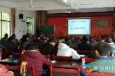 [翻江镇]开展职业技能培训 助力群众就业