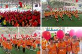 [栗山镇]幼儿园萌娃载歌载舞迎国庆