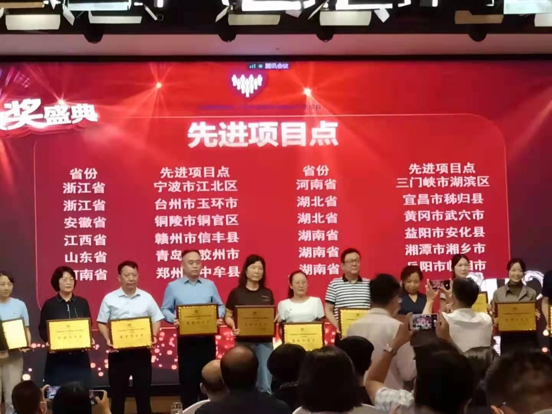 亚洲城娱乐手机登录入口心血管病高危人群早期筛查与综合干预项目再获全国先进