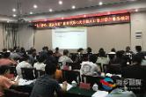 湘乡开展第七次全国人口普查综合业务培训