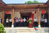 【攻坚项目兴湘乡】湖南汤泉谷度假村项目即将启动建设