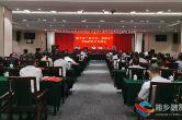 湘乡:11家金融机构与42家企业签约 授信额度3亿元