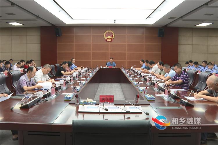 湘乡全力推进电信网络新型违法犯罪打击治理工作