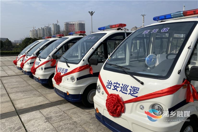 实现22个乡镇(街道)巡逻全覆盖!湘乡第三批巡逻防控电动车发放到位