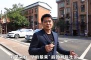 打卡湘乡Vlog丨民生发展篇