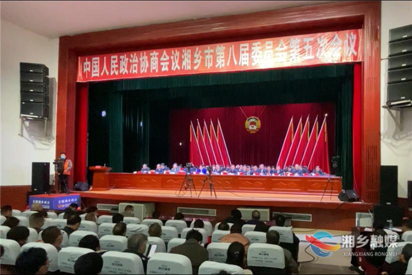 短视频 市委书记彭瑞林在政协湘乡市八届五次会议上的讲话要点