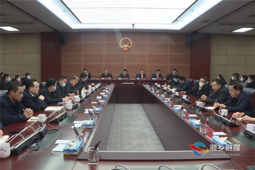 彭瑞林在湘乡市政法队伍教育整顿动员部署会上强调:提高政治站位 紧扣重点任务 加强组织领导 切实推动教育整顿落到实处
