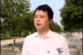 习近平总书记的重要讲话在湘乡中青年干部中引发热议…
