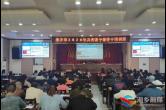 湘乡市共青团干部骨干培训班:党的十九大代表万资姿授课