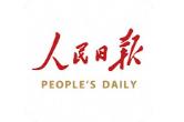 """湖南湘乡:就业""""组合拳"""" 全力助复产"""
