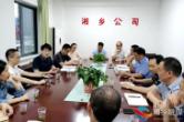 湖南有线集团董事长欧文凯调研湘乡有线运营发展情况