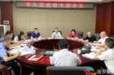 市政府专题会议研究部署省委巡视组交办问题整改落实等工作