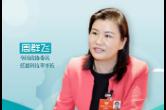 """刷屏了!湘乡女企业家在两会期间的建议成""""爆款"""",被新华社转发!"""
