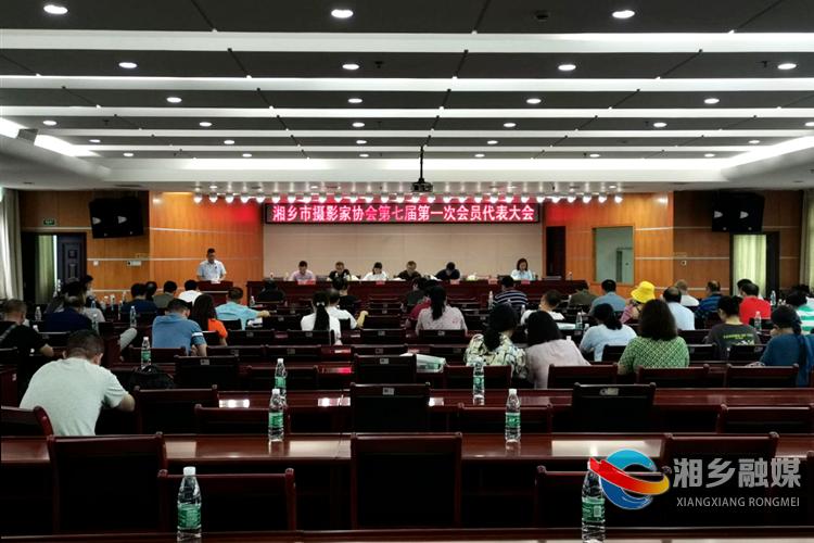 亚洲城娱乐手机登录入口摄影家协会完成换届选举工作