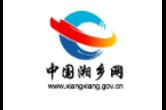 湖南576.49万建档立卡贫困人口实现全部参保