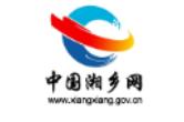 湖南农村低保平均标准达到4807元/年 月人均救助250元