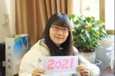 这位湘乡姑娘,被共青团中央点名了!你认识她吗?