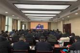 湘乡组织收听收看国省市安全生产电视电话会议