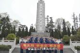 短视频   消防救援大队:祭先烈 学党史 悟思想
