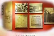 长图 | 党史学习 红色湘乡(六):湘乡最早的农村党支部