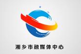 香港医管局:中医药对新冠肺炎康复者部分症状有明显改善效果