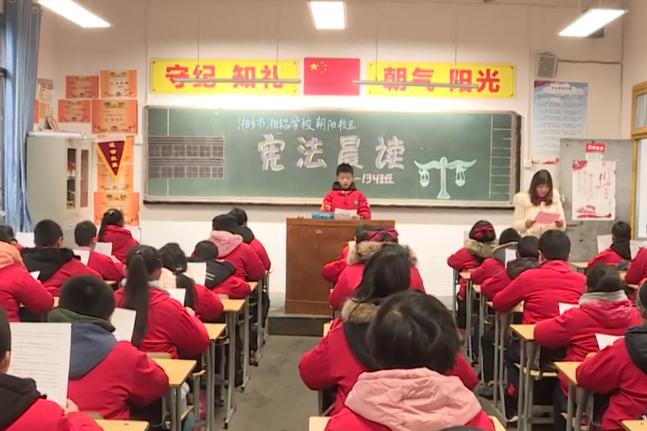 12月4日湘乡新闻