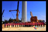 褒忠山风电项目首台风机安装成功