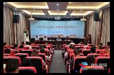 湘乡2020年中职招生工作启动 两大职校组团招生