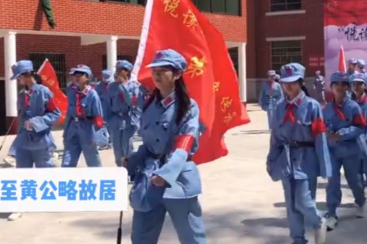 经验典型|湖南湘乡:中小学生重走红军路 追寻红色记忆