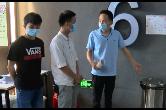 7月29日湘乡新闻