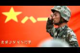 短视频   祖国召唤 青春绽放