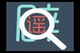 """辟谣侠盟丨央行回应:""""转账超10万将被严查""""系误读"""