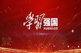 农民丰收丨湖南湘乡连云村: 小桃子成就大产业
