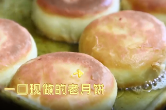 短视频   一口老月饼,一份乡愁!
