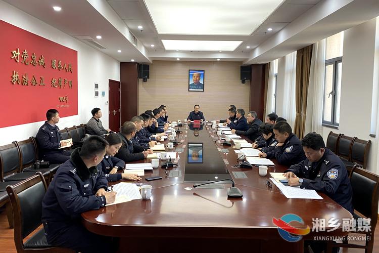 周俊文:聚主业 明纪律 抓队伍 不断开创公安工作新局面