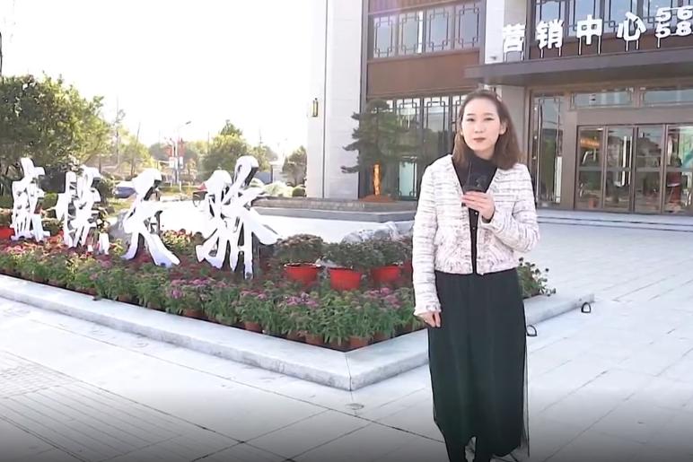 短视频   主播探房:盛悦天骄