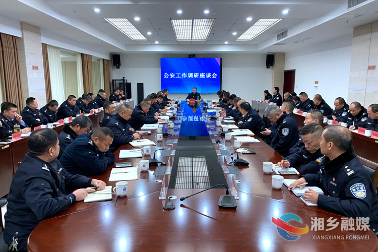 中国人民警察节|市领导调研公安工作并看望慰问广大民警