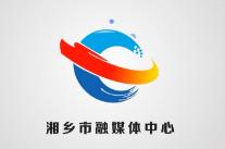 湖南省统计局:前三季度湖南GDP33222.57亿元,同比增长8.9%