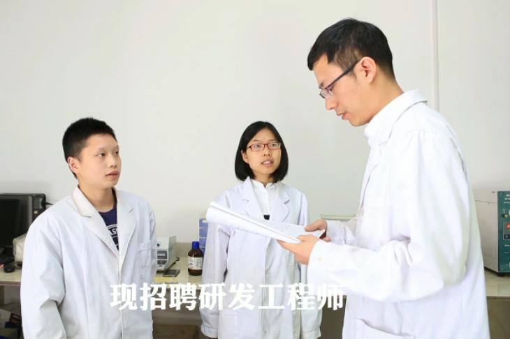"""短视频   记者带岗""""云招聘""""——湖南埃普特医疗器械有限公司"""