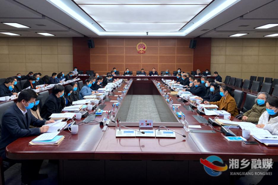 亚洲城娱乐手机登录入口第八届人大常委会第三十八次会议召开