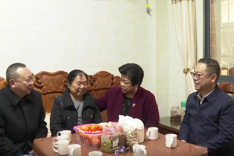 2月8日湘乡新闻