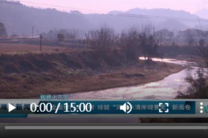 3月18日湘乡新闻