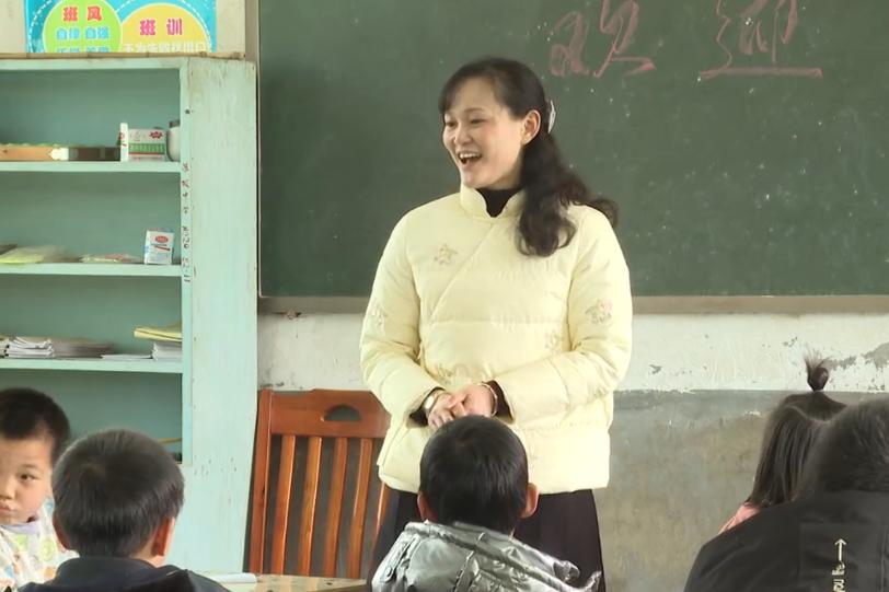 3月8日湘乡新闻