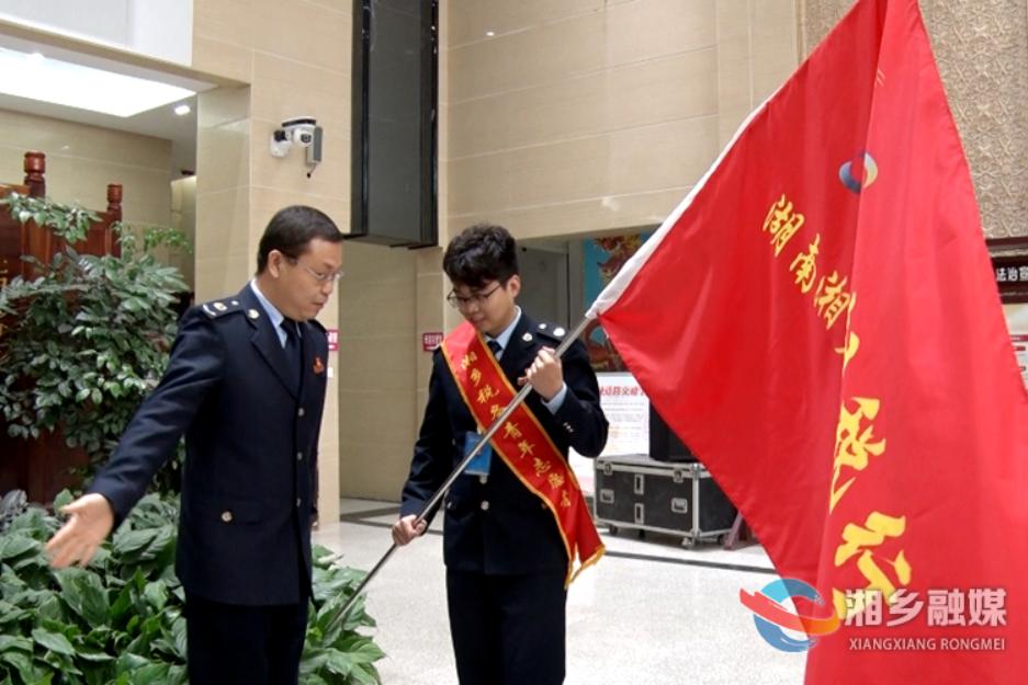 湘乡市启动第30个全国税收宣传月活动