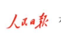湖南湘潭:我为群众办实事 志愿服务在行动