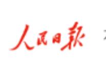 湖南湘乡:学党史固初心,办实事重实效
